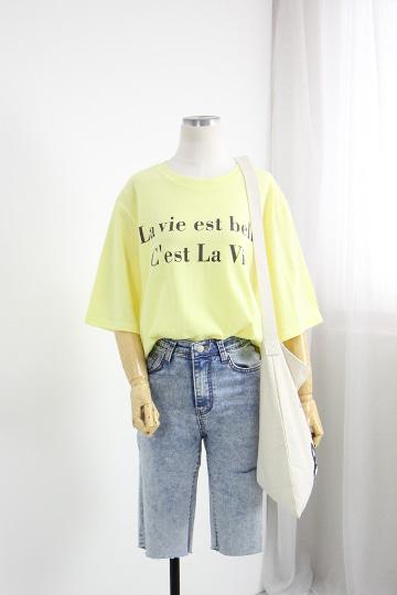 벨레 반팔 티셔츠 GD1302