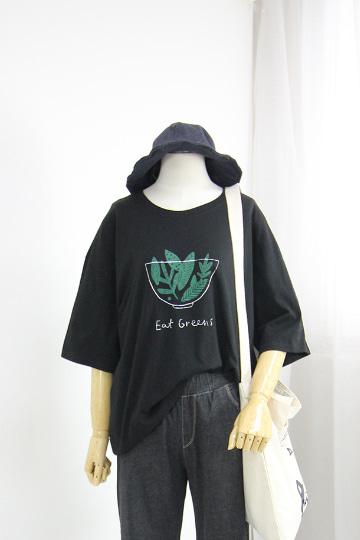 그린볼 반팔 티셔츠 NBN1568